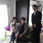 お客様の声 新たな家族と新居へ