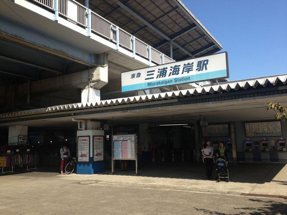三浦海岸ハイツ8号