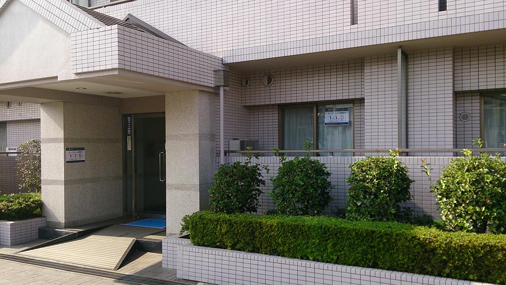 上星川ガーデンコート115号室10月24日オープンルーム写真
