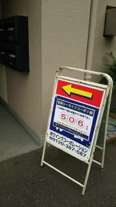 富岡シーサイドコーポI棟10月31日オープンルーム