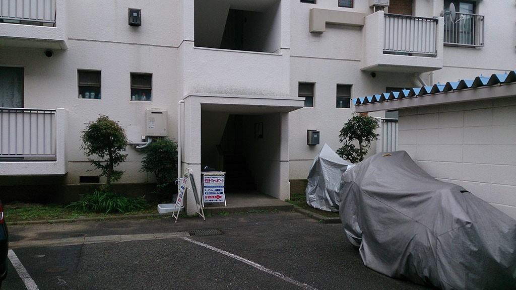 多摩川グリーンハイツ11月14日オープンルーム