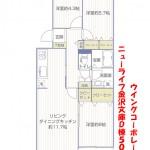 ニューライフ金沢文庫D棟504号室間取り図