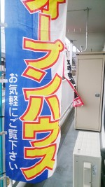 馬堀台団地4号棟423号室1月23日オープンルームの画像
