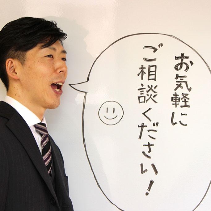staffs_sugiyama