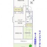 セーズ和田町101号室間取り図