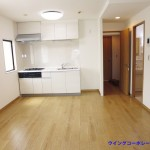 セーズ和田町101号室LDK