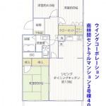 南林間セントラルマンション2号棟406号室間取り図