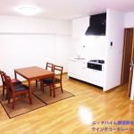 ニックハイム横須賀中央206号室LDK