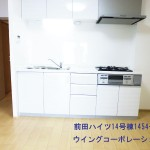 前田ハイツ14号棟1454号室キッチン