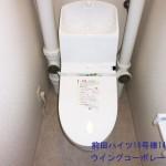 トイレ新規交換、温水洗浄便座つき(内装)