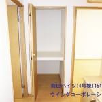 前田ハイツ14号棟1454号室洋室3