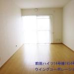 前田ハイツ14号棟1454号室洋室