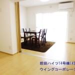 前田ハイツ14号棟1454号室DK