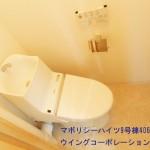 温水洗浄便座つき(内装)