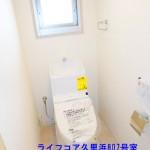 窓があって明るいトイレ(内装)