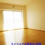 ライフコア久里浜807号室洋室