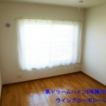 県ドリームハイツ6号棟709号室洋室
