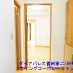 ダイアパレス菅田第二309号室玄関
