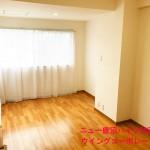 ニュー鹿沼ハイツ605号室洋室