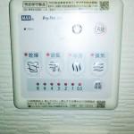 浴室暖房乾燥機つき(内装)