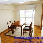 西三田住宅3街区6号棟406号室LDK