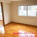北久里浜ローズマンション521号室LDK