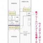 県ドリームハイツ15号棟103号室間取り図