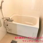 北久里浜ローズマンション521号室浴室