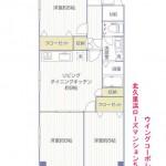 北久里浜ローズマンション521号室間取り図