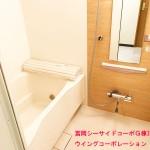 富岡シーサイドコーポG棟302号室ユニットバス