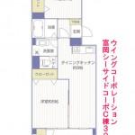 富岡シーサイドコーポG棟302号室間取り図