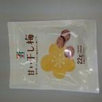 10月23日鎌田ブログ画像