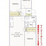 湘南高浜台ハイツ2号棟305号室間取り図