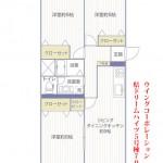 県ドリームハイツ5号棟703号室間取り図