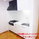 つきみ野スカイハイツ602号室キッチン
