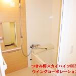 つきみ野スカイハイツ602号室ユニットバス