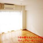 つきみ野スカイハイツ602号室洋室