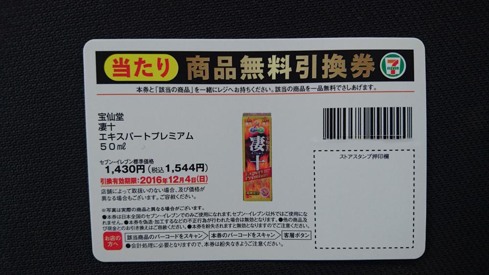 11月19日鎌田ブログ写真