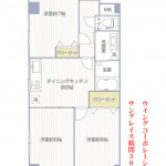 サングレイス鶴間309号室間取り図