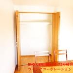 相模大野田園ハイツ3号棟403号室クローゼット