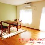 鶴川2丁目団地15-7号棟207号室LDK