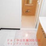 ドルミ中山B棟305号室洗面所