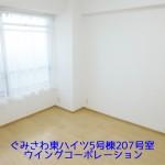 6帖のお部屋(寝室)