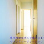 陽が差し込む明るい玄関(玄関)