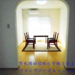 厚木岡田団地6号棟301号室LDK