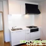 扶桑ハイツ宮崎台402号室キッチン