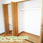 扶桑ハイツ宮崎台402号室クロゼット
