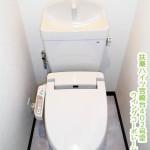 扶桑ハイツ宮崎台402号室トイレ
