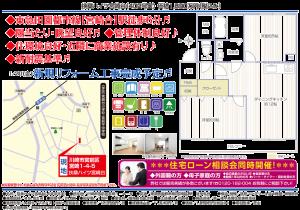 0121扶桑宮崎台ハイツウラ