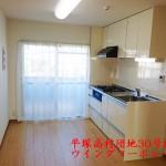 平塚高村団地30号棟404号室キッチン